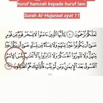7 tempat bacaan di dalam Al-Quran.